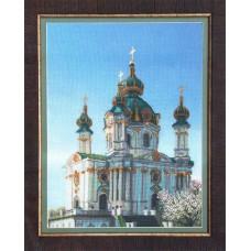 """584 """"Андреевская церковь"""""""