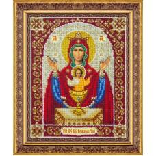 Б-1048 Пресвятая Богородица Неупиваемая Чаша